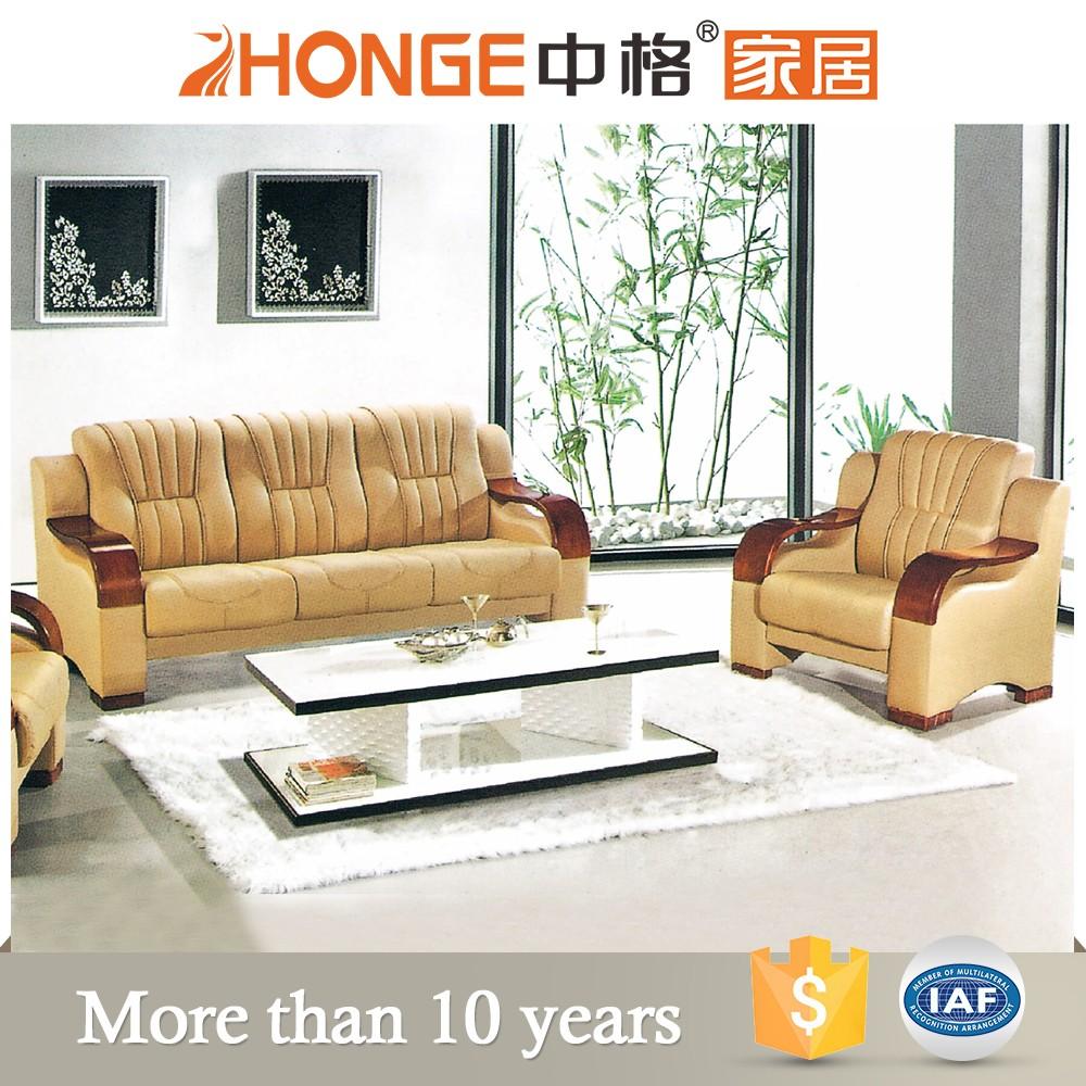 Modern Style Sofa modern leather sofa new style sofa sofa set, modern leather sofa
