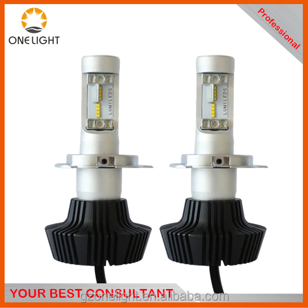 LED headlight for car G7 lamp mini order sample order brand factory H1 H3 H4