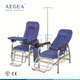 AG-TC001B CE ISO blue waterproof mattress cover hospital medical iv drip chair for patient
