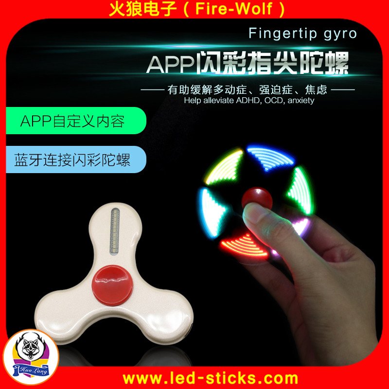 DIY Message App Control LED Fidget Spinner Manufacturer APP LED Flashing Hand Spinner 2017
