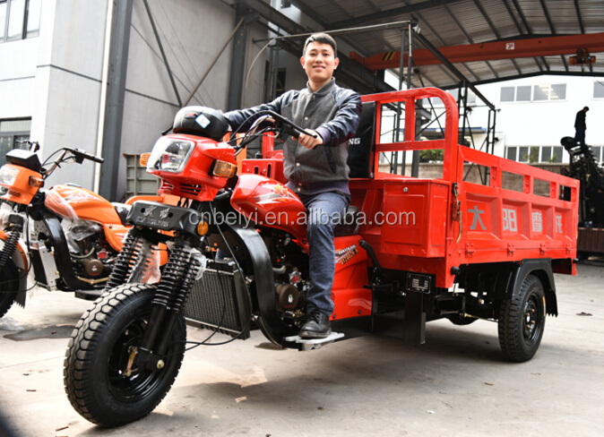 Hot Sale Dayang brand newest heavy duty t rex motorcycle for sale