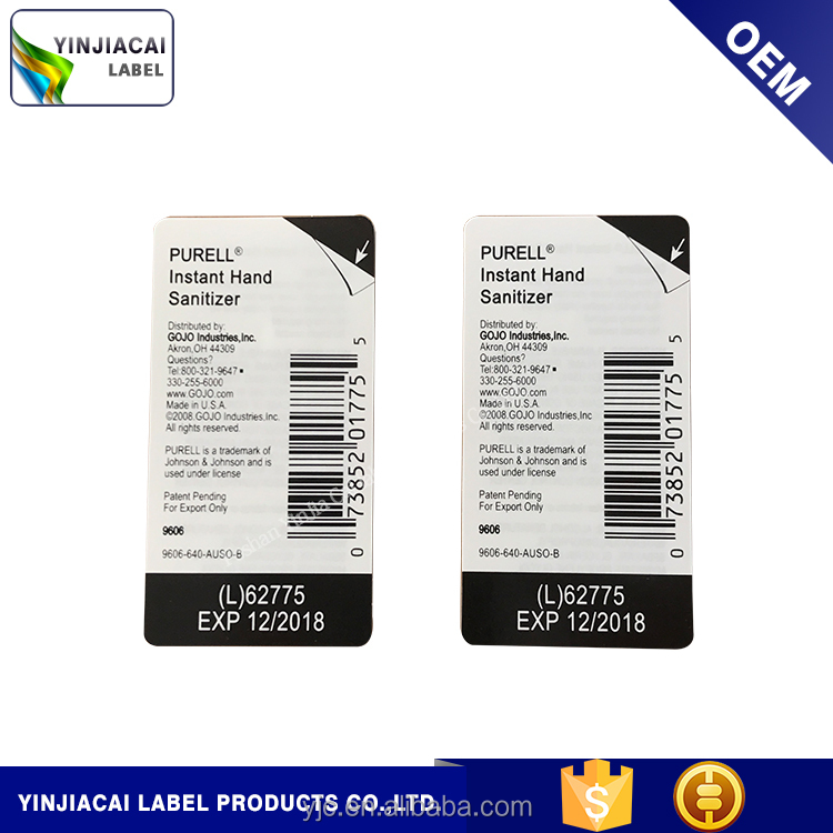 Anti-fake barcode induction cooker label