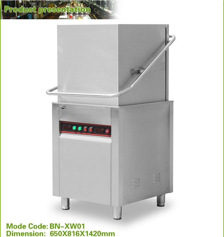 BN-XWS01 Stainless Steel dish washing machine /industrial dish washer for restaurant