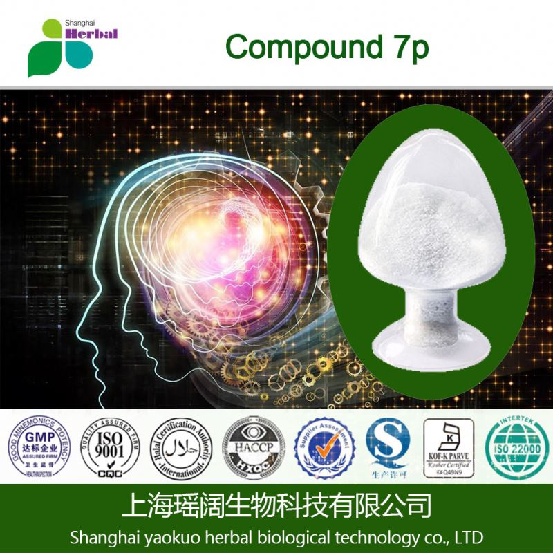 Exclusive R & D professional manufacturers supply Compound 7p CAS: 1890208-58-8