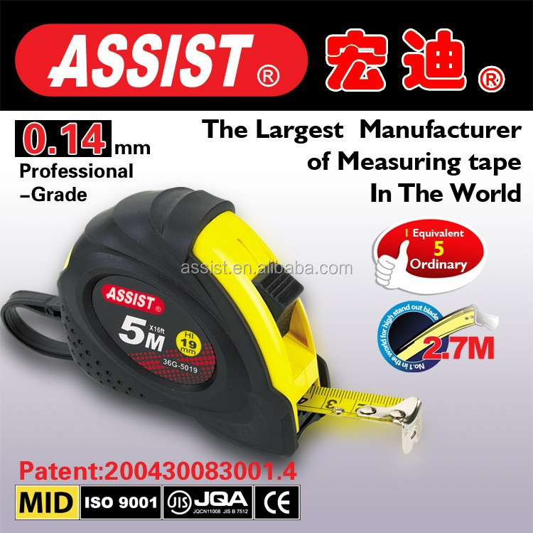 High quality 36G Self Lock Speed Mark 25-Foot Power Tape rubber jacket suto load tape measure
