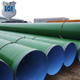 Oil gas pipe corrosion thermal insulation DN1200 epoxy coating for steel witn flange