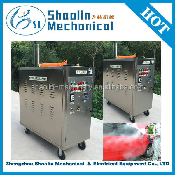 2015 newest cheap washing machine/car cleaner for sale