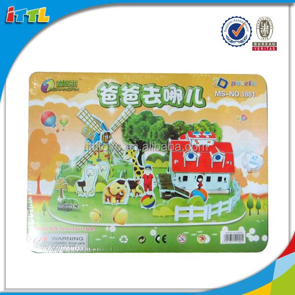 Latest Eco-friendly high quality children A4 paper puzzle game