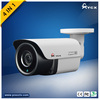 Made In China High Quality 4 IN 1 CCTV Camera Can Work With Hikvison Dahua XM DVR