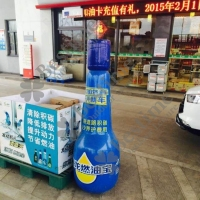 Inflatable Bottle Model for Advertisement Sale