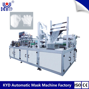 PLC Control Customized Cosmetic Hand Foot Mask Making Machine
