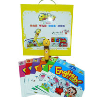 Sonix early learning English I like pure english talking pen series 6 books as 1 set