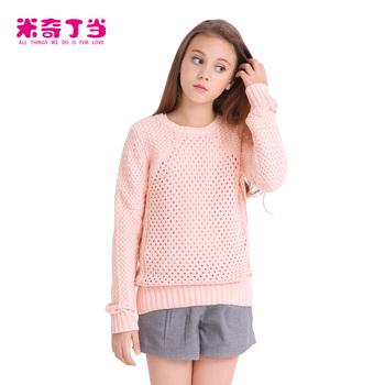 gro handel kleidung made in china teen girl t shirt s teenager m dchen wolle handgefertigt. Black Bedroom Furniture Sets. Home Design Ideas