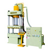 /product-detail/4-column-small-hydraulic-press-200-ton-for-sale-62133919447.html