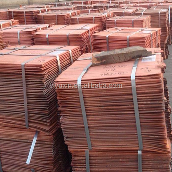 Copper cathode theire 99.95 9999