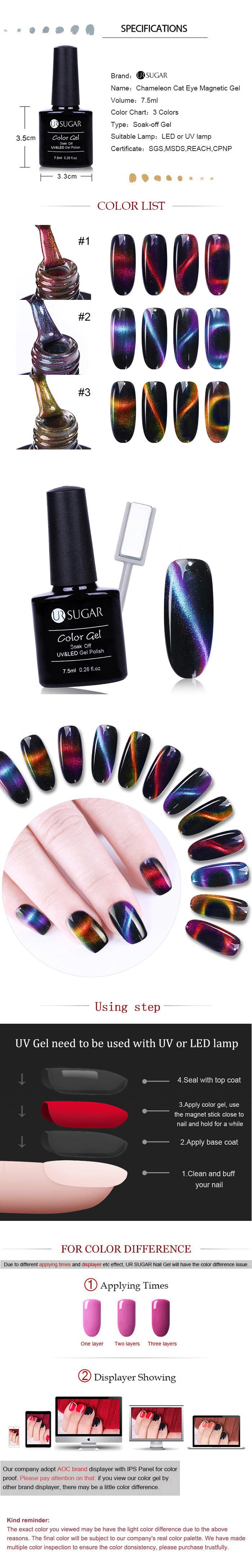Nail Gel Beauty & Health Ur Sugar 7.5ml 3d Chameleon Cat Eye Magnetic Gel Magic Stick Gradient Effect Soak Off Uv Led Nail Gel Polish Lacquer