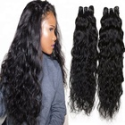 Best Selling Beauty Products 3Pieces Unprocessed Wet And Wavy Raw Brazilian Hair Virgin Cuticle Aligned Hair