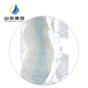 plastic pants for adults / adult diaper underwear/ adult diapers cheap