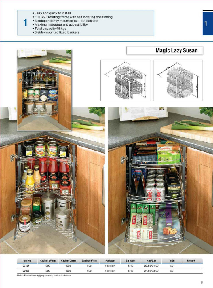 CO4 Series magic lazy susan with wire basket