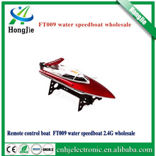 FT007 High Speed Fast RC Racing Boat 4-Channel 2.4Ghz red and yellow Water Cooling System