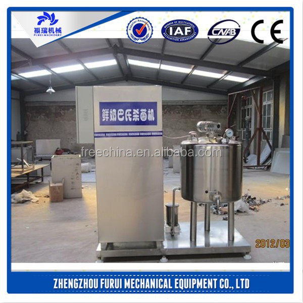 Stainless steel continuous pasteurizer/industrial milk pasteurizer