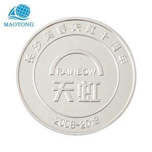 Custom metal stamping pure silver Ten years souvenir coins
