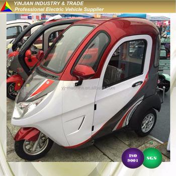 Mini Electric Motor Trike Tricycle