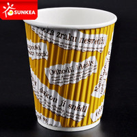 Wholesale recycled paper coffee cups, disposable coffee cups