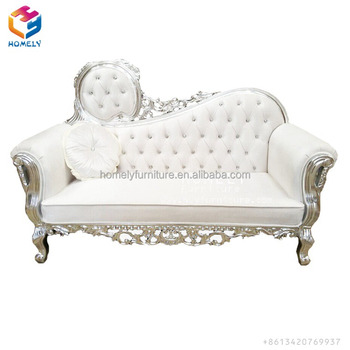 Factory Direct High Quality Double Chaise Lounge Chairs