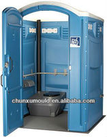 Plastic portable/mobile toilet by rotomolding