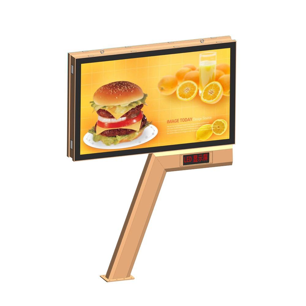 product-YEROO-YEROO Manufactured Lightbox Scrolling Billboard Outdoor Advertising-img-4