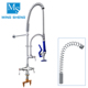 Dual handle small pull out spray faucet, dishwasher pre rinse unit