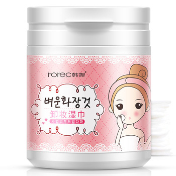 Private Label Cosmetica Non-Gevoelige Makeup Remover