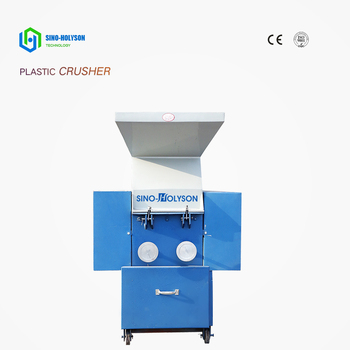 Sinohs CE ISO SWP-260 Plastic Crusher Machine