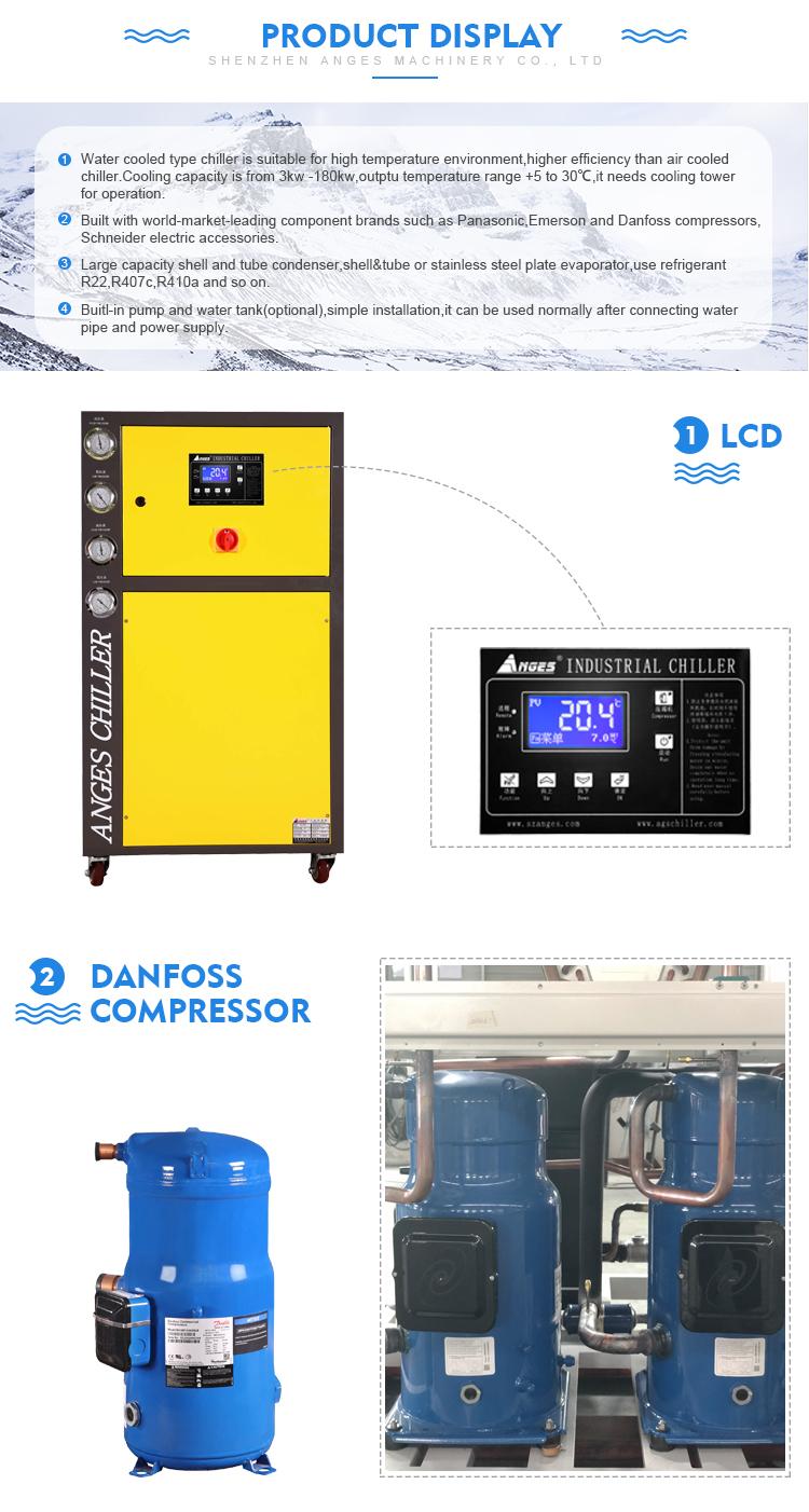 CE ISO raffreddato ad acqua di scorrimento chiller utilizzato in prodotti e di processo della macchina