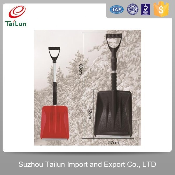 Front rank of garden tools supplier outdoor snow removing tools