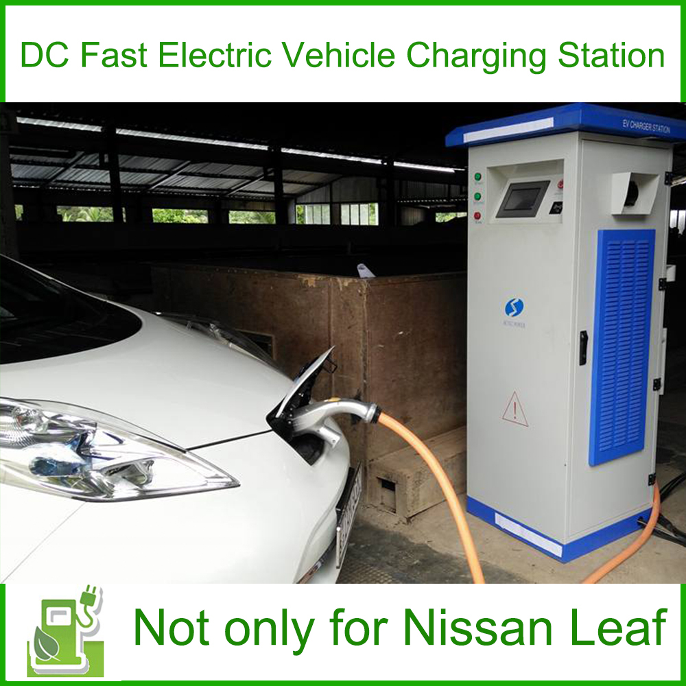 OCPP DC Quick EV Charging Station charger for car battery