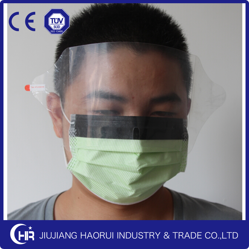 anti fog face mask with shield