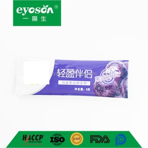 OEM Cereal weight loss powder Organic Herbal Health Food Cereal enzyme Extract powder for Obesity