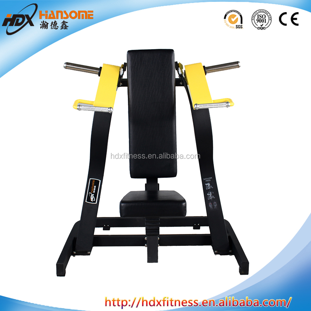 Plate load pure strength equipment/Shoulder Press/gym body building equipment
