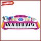 Funny animal sound electronic piano toy