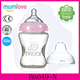 pp soft and portable feeding bottle best price