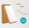 10000mah power bank Leather case,different capacity smart power bank 2A output power bank