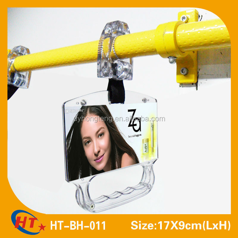 Hot sell krystal plastic bus handle