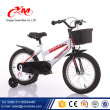 Pupil Student Bike for Kids / price small child seat bicycle with fork damping / CE approved 20 inch kids bicycle aluminum alloy