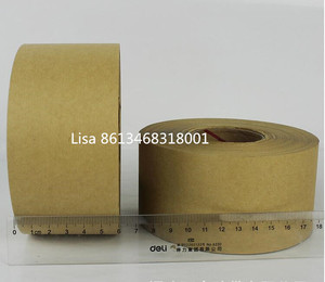 Brown craft paper packing tape/Environmental protective brown reinforced kraft paper tape for packing