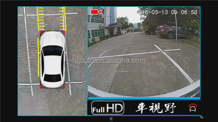 2D surround view 360 parking guidance system with 1080P HDR night vision