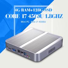 Box Fanless no Noise Computer I7 4500U 4G RAM 128G SSD X86 Motherboard Keyboard Mouse Thin Client Mini Pc Desktop Computer