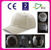 Camel Color ABS Shell &EVA Inner Safety Bump Cap Industry Safety Hard Hat