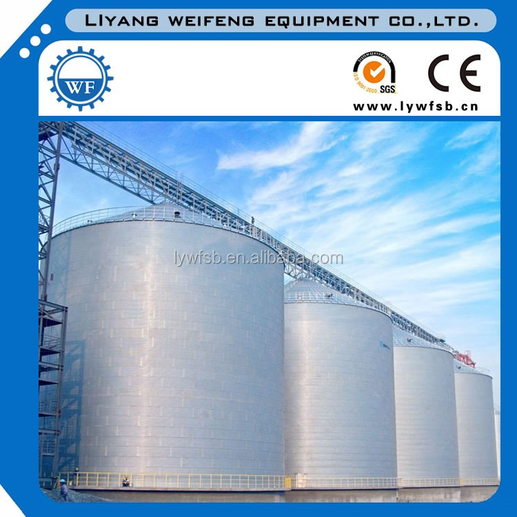Top quality wheat/corn/soya storing steel silos